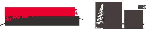 西安华清远见分中心是Android培训、嵌入式培训知名品牌